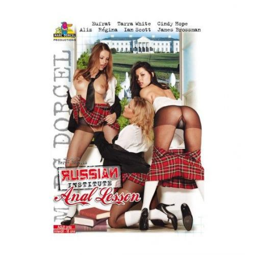DVD Marc Dorcel - Russian Institute 14: Anal Lesson